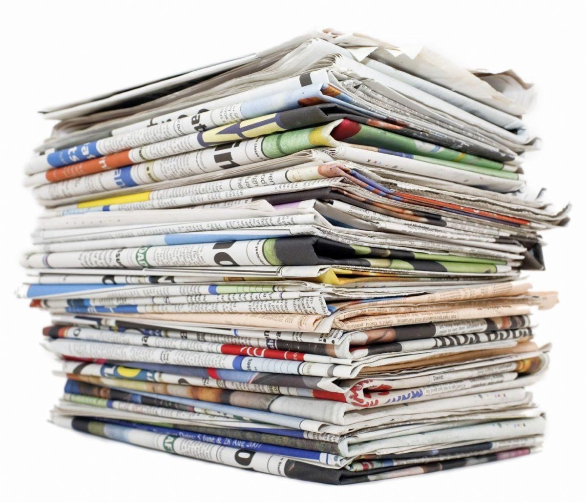 Rüyada Gazete görmek